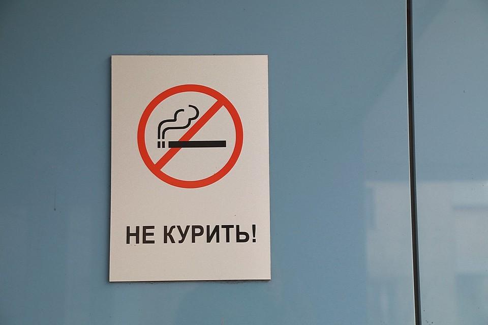 Во всем виноваты изменения в правилах противопожарного режима