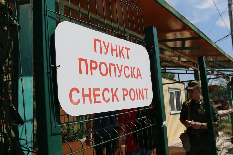 По обе стороны границы ждут возобновления транспортного сообщения