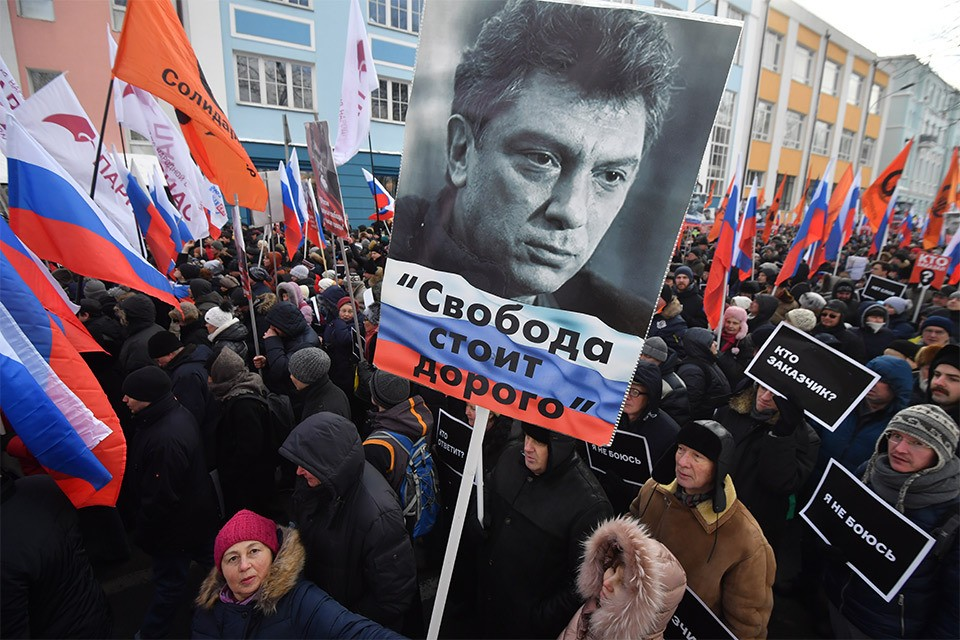 Участники марша памяти политика Бориса Немцова, февраль 2018 г.