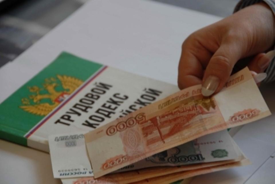 Директору фирмы из Нижневартовска грозит штраф за долги по зарплате. Фото с сайта СУ СК по ХМАО-Югре