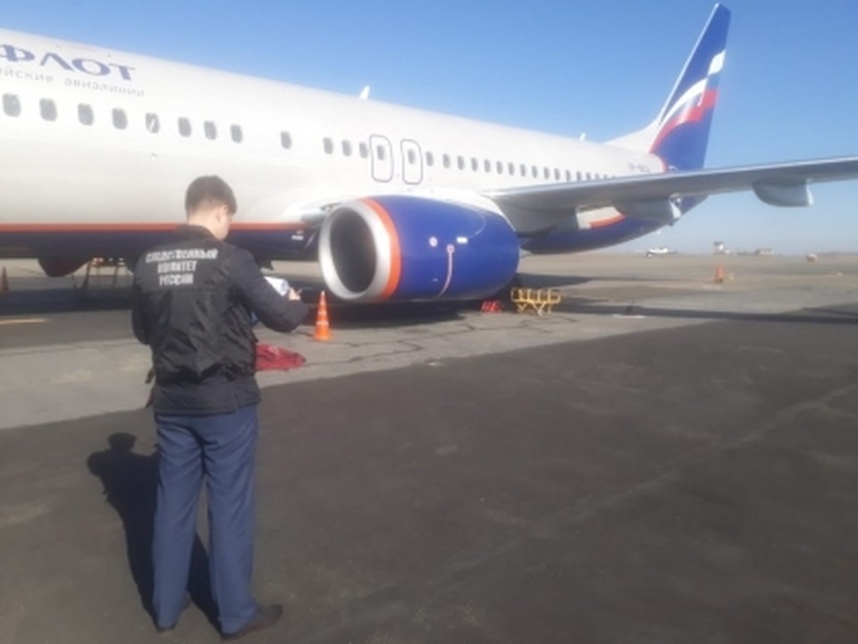 Boeing компании «Аэрофлот»