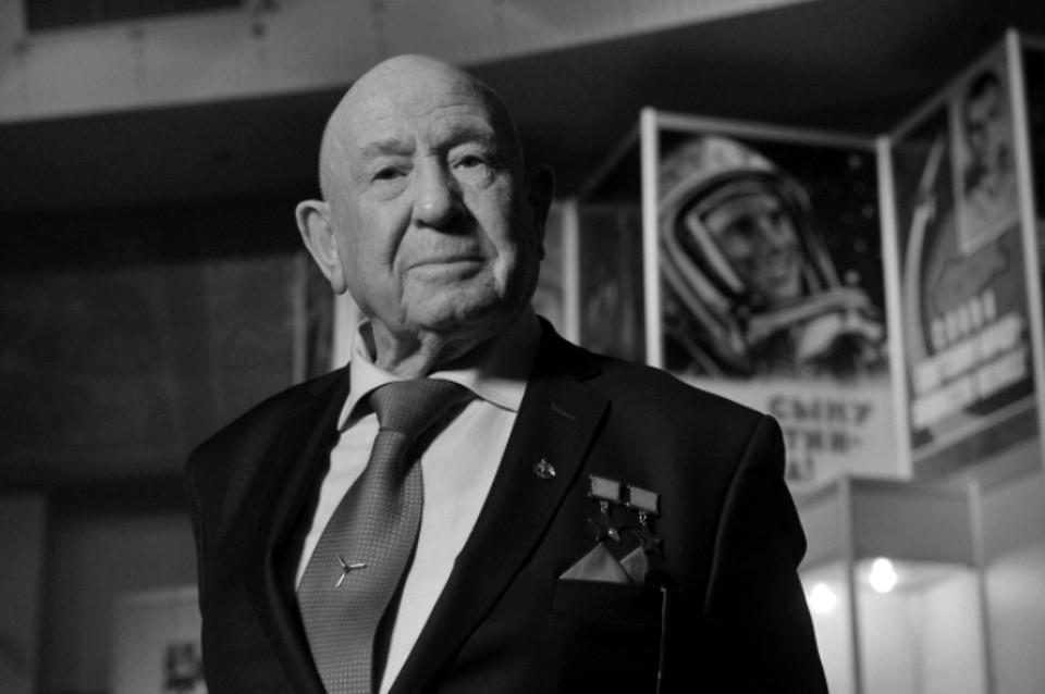 Умер Алексей Леонов, кузбассовец, первым в истории человечества вышедший в космос