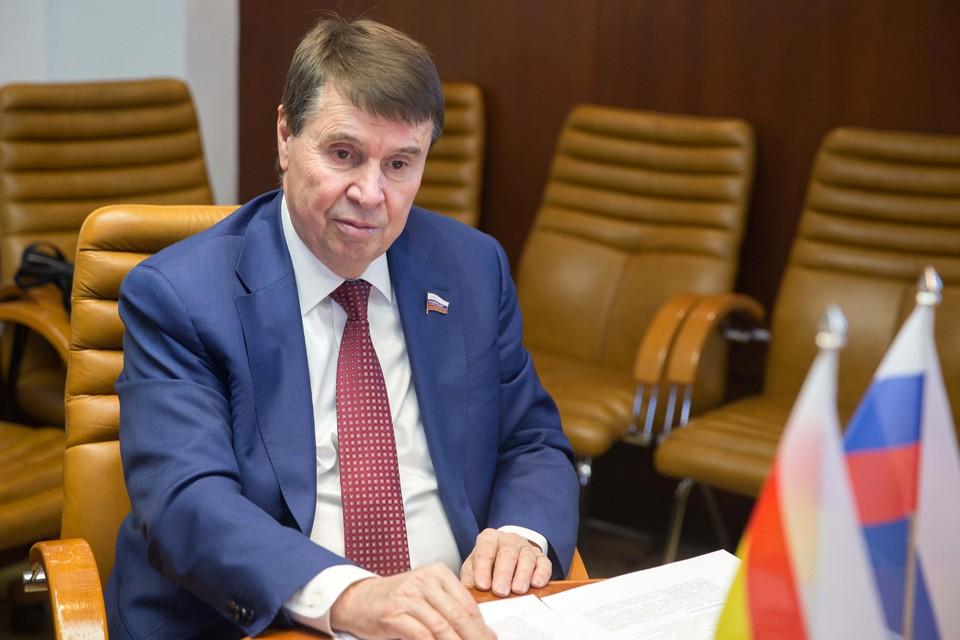 Сенатор от Крыма Сергей Цеков работает в комитете по международным делам верхней палаты парламента РФ