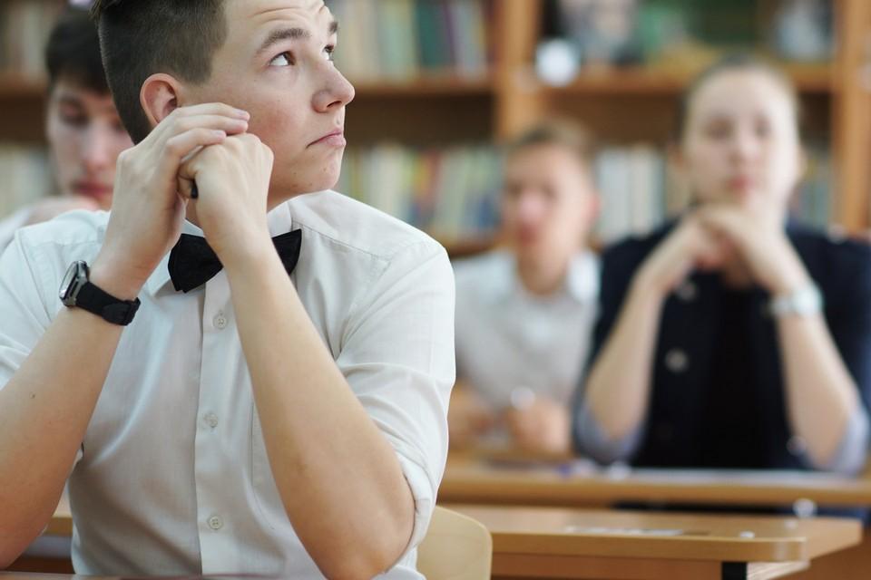 Специалисты рассказали, какие ошибки чаще всего делают школьники на ЕГЭ по русскому языку.