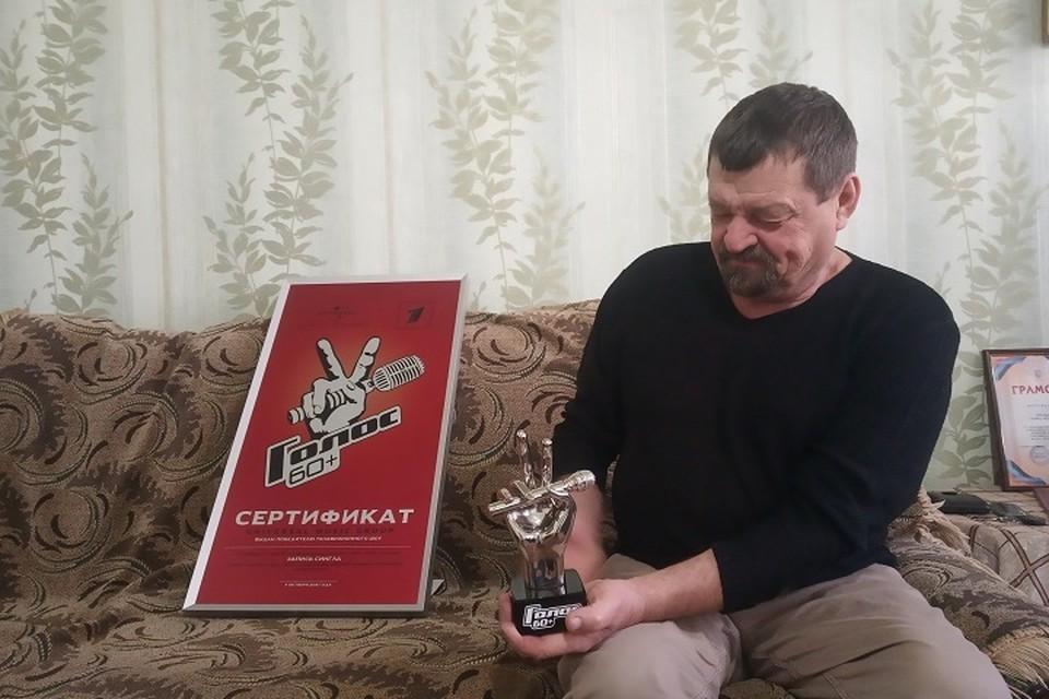 Победитель проекта «Голос. 60+» – шахтер Леонид Сергиенко учился у итальянских оперных певцов - только они об этом не знали