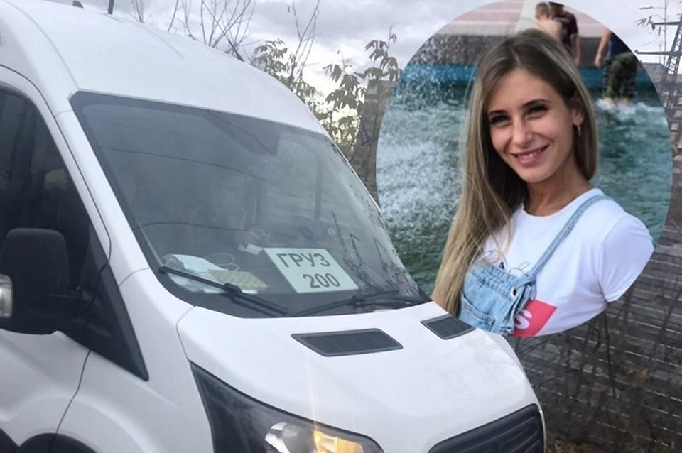 """Ксения погибла, когда поехала продавать свою машину. Фото: Олега Галимов """"КП"""", соцсети"""