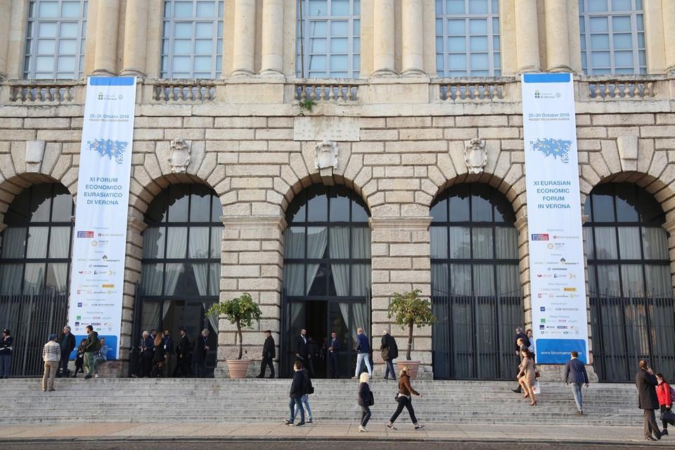 Опубликована программа XII Евразийского экономического форума в Вероне. Фото: Фонд Росконгресс