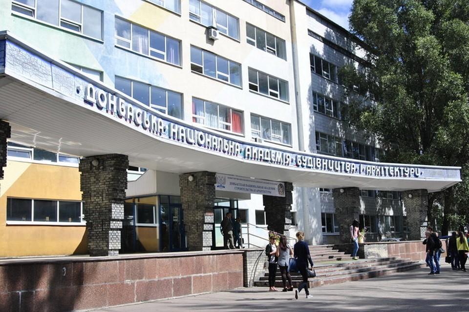 В ДНР на законодательном уровне закрепят подготовку специалистов, которые будут востребованы в экономике Республики