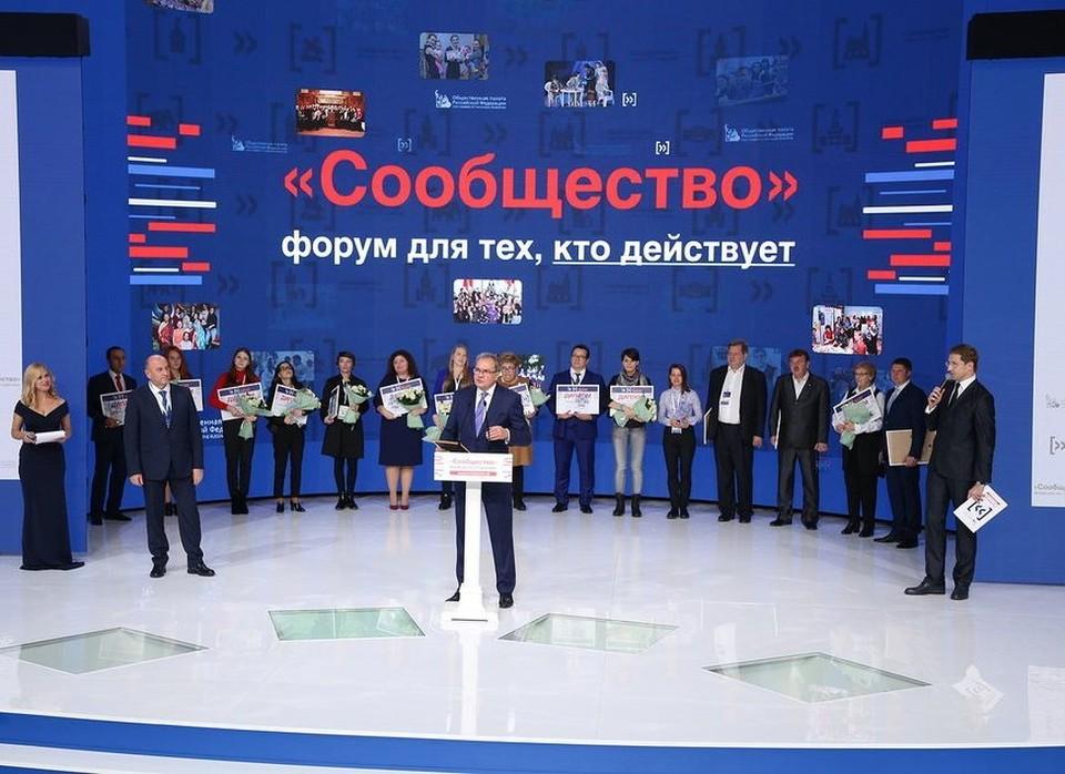 Фото пресс-службы форума.