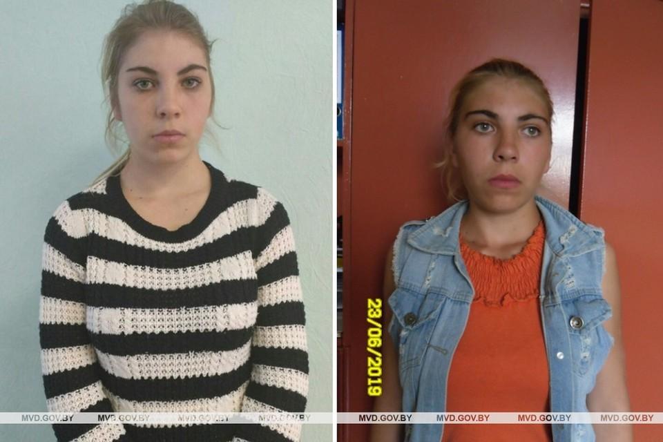 Девушка ушла из общежития по неизвестным причинам. Фото: МВД.