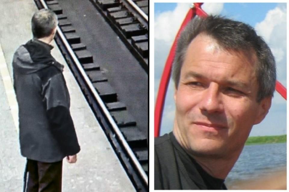 В последний раз Сергея видели в метро 22 октября. Фото: vk.com/extremum