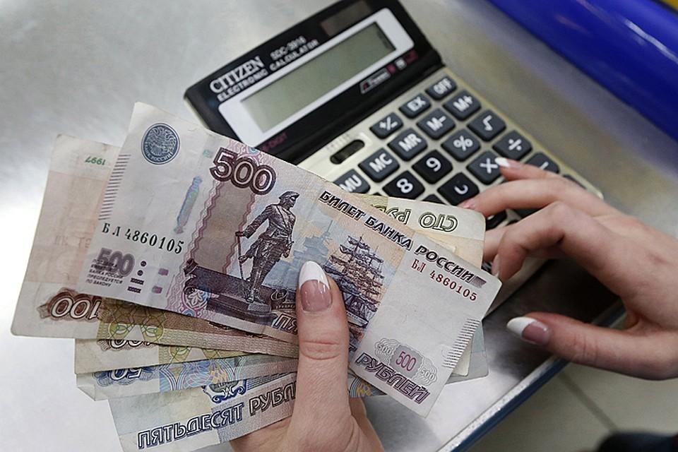 Почти 70% россиян не делают сбережений