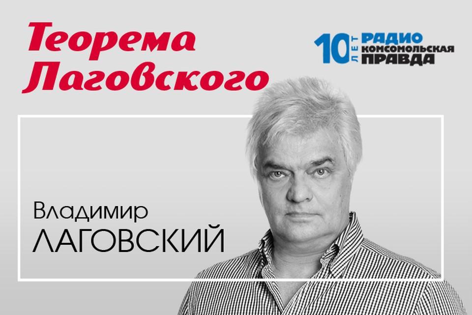 Владимир Лаговский рассказывает об интересных открытиях и событиях в мире науки
