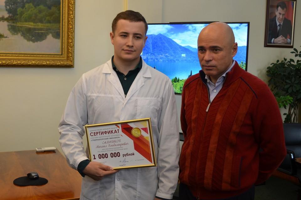 В Липецке врачу анестезиологу-реаниматологу вручили первый миллион