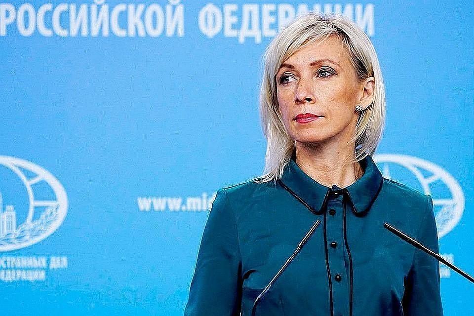 Официальный представитель МИД России отметила, что «теперь весь мир услышал признание истинно виновных»