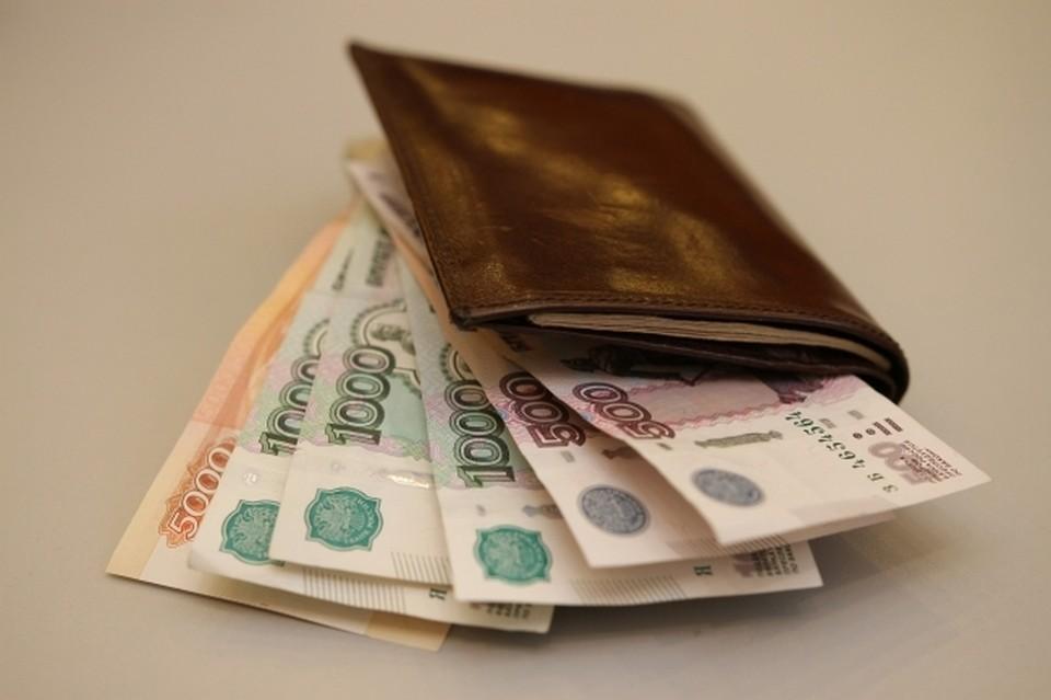 В Хабаровском крае повысят финансовую грамотность населения