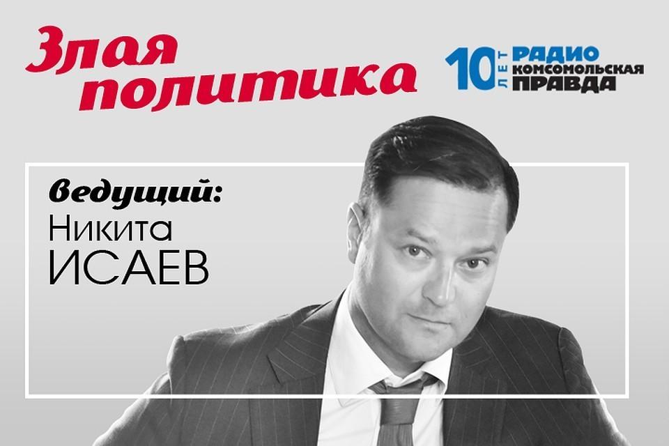 450 депутатов с зарплатами министров: нужно ли сокращать Госдуму в 2 раза