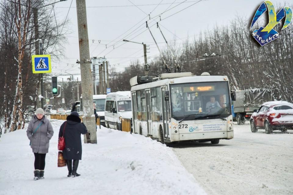 В мэрии прописали, сколько должен стоить билет, чтобы предприятие-перевозчик не разорилось. Фото: vk.com/citymurmanskru.