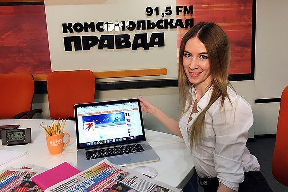В октябре материалы сайта irk.kp.ru достигли максимума - 2,8 миллиона просмотров в месяц.
