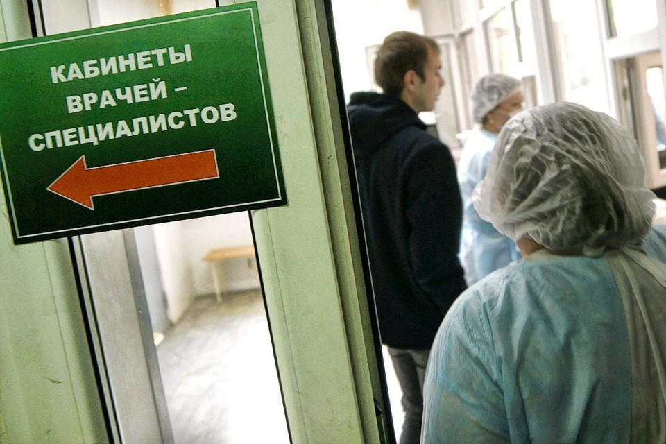 У Минздрава не хватает полномочий, чтобы переломить ситуацию с увольнениями врачей из бюджетных клиник.