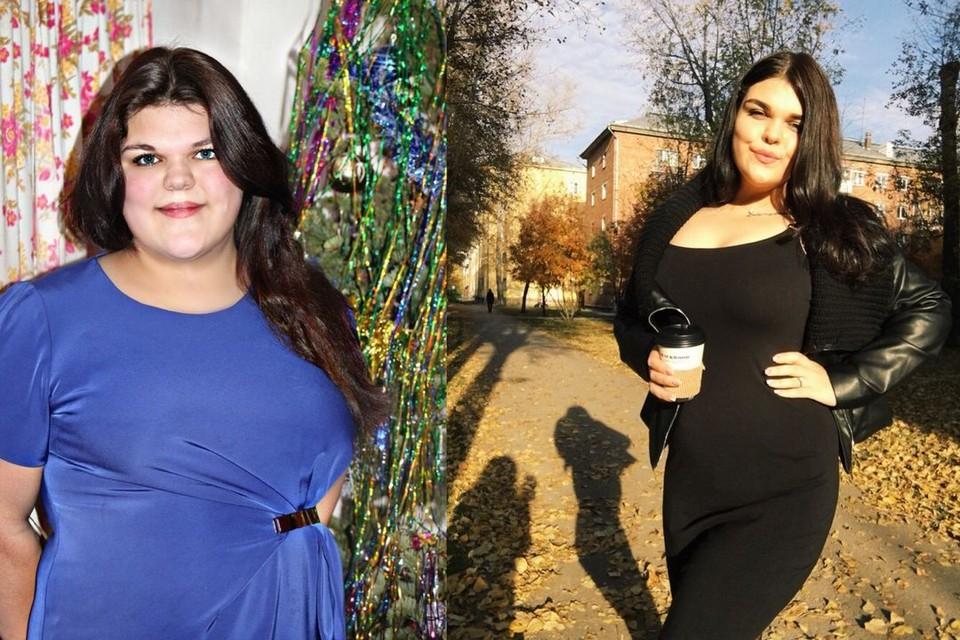 Девушка избавилась от лишнего веса за пять месяцев. Фото: личный архив.
