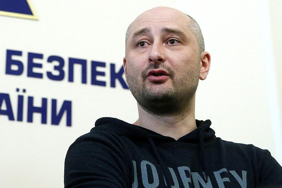 Аркадий Бабченко покинул Украину, но пока не сообщает куда именно решил перебраться из Незалежной