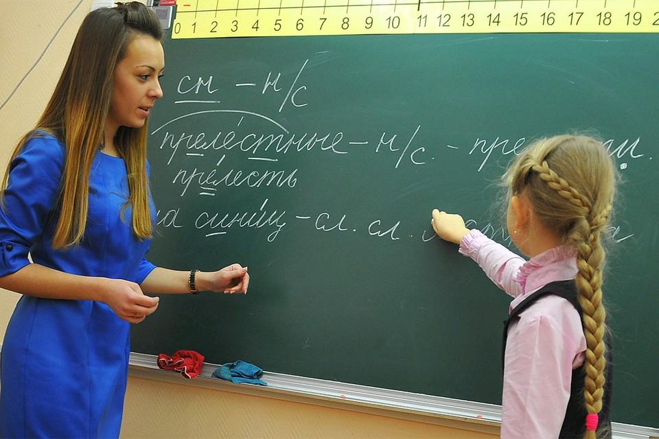 Во время урока русского языка в школе.