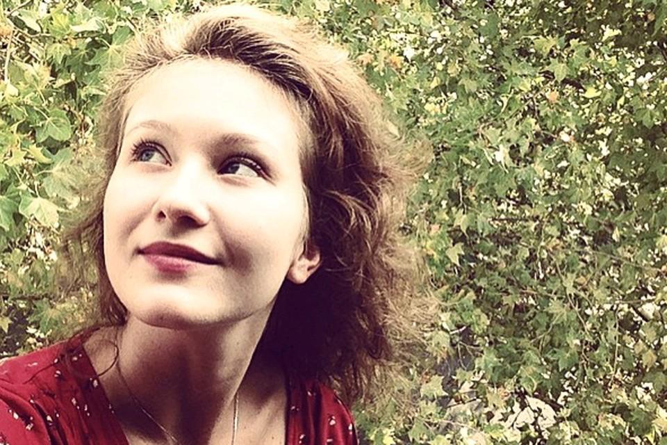 Актриса Яна Гладких.