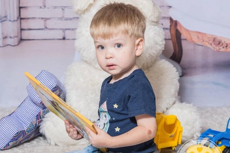 Родители мальчика верят, что смогут с помощью неравнодушных людей победить болезнь сына