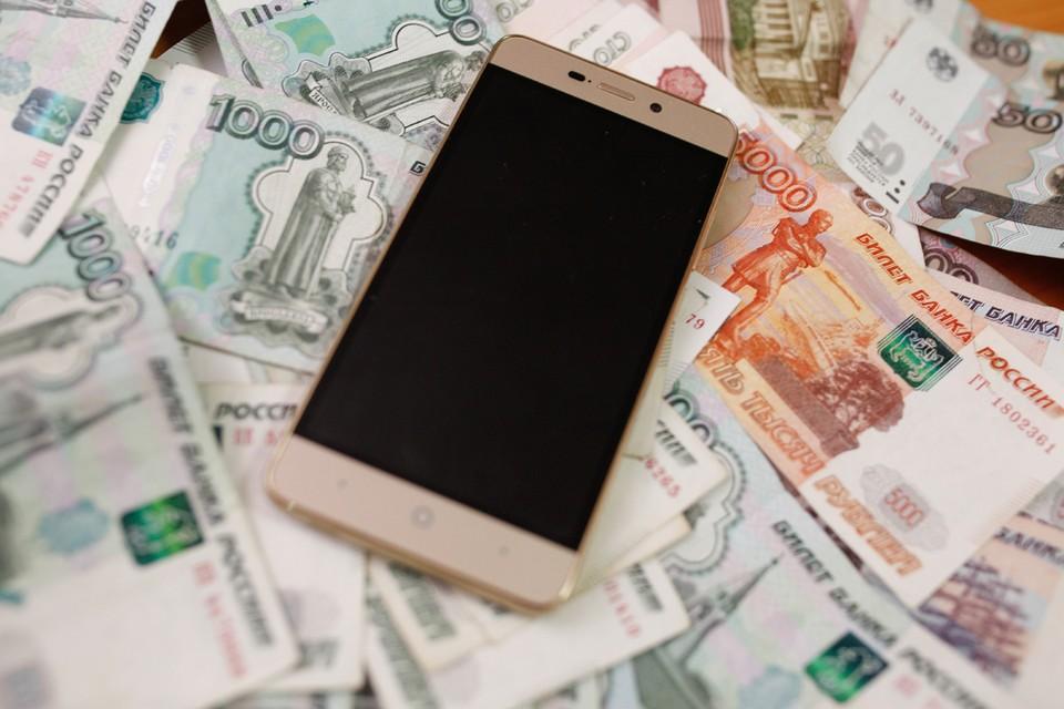Эксперты заявили о росте цен на мобильную связь