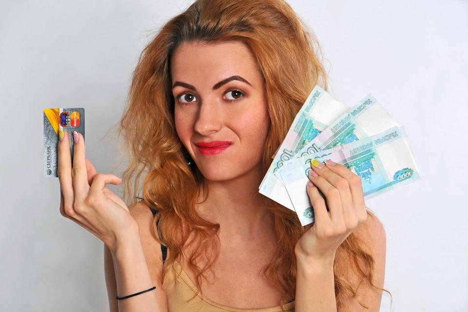 Лишь 2% россиян полностью перешли на оплату картами и другими безналичными системами.