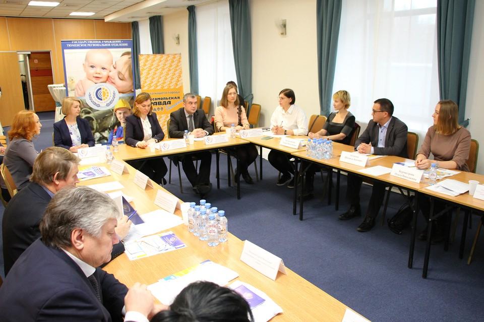 В Тюмени прошел круглый стол, посвященный реализации прав граждан на выплату пособий по обязательному социальному страхованию. Фото Ивана Горбунова