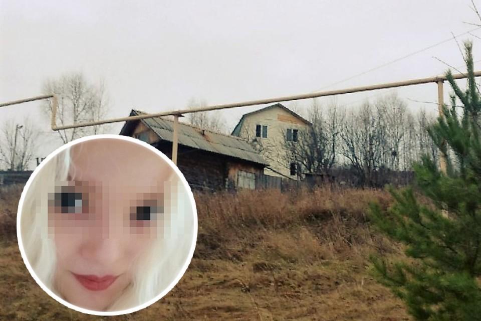 Блондинка на фото: 20-летняя дочка, которая выкрала младших брата и сестру из дома-тюрьмы.