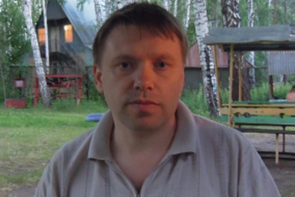 Сергея Югова разыскивают за растление малолетних.