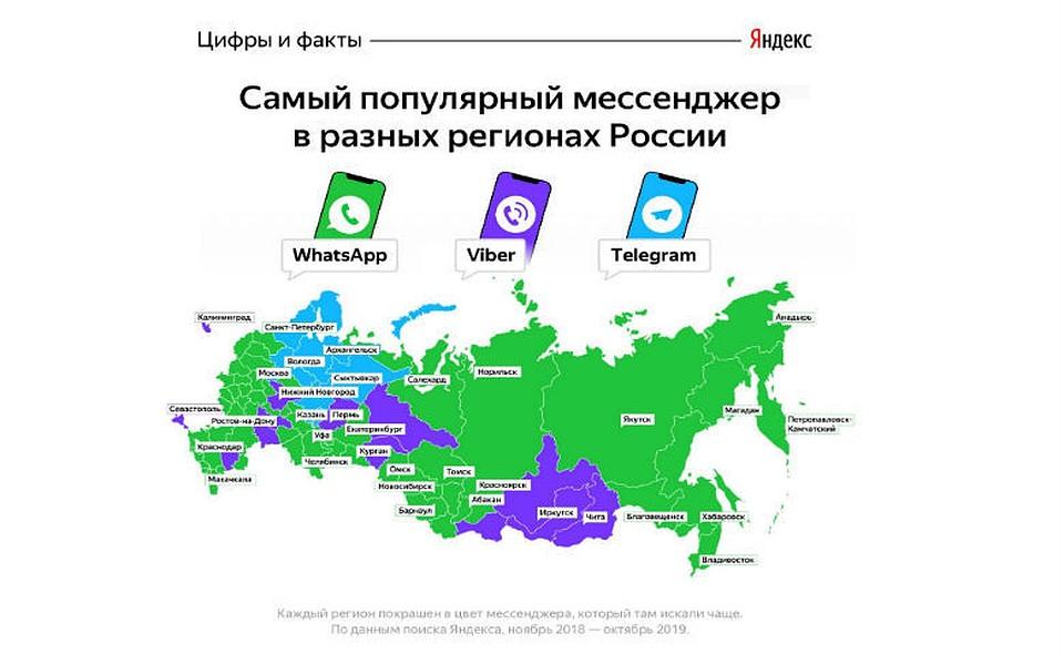 карта москвы по годам яндекс рассчитать кредит во всех банках онлайн