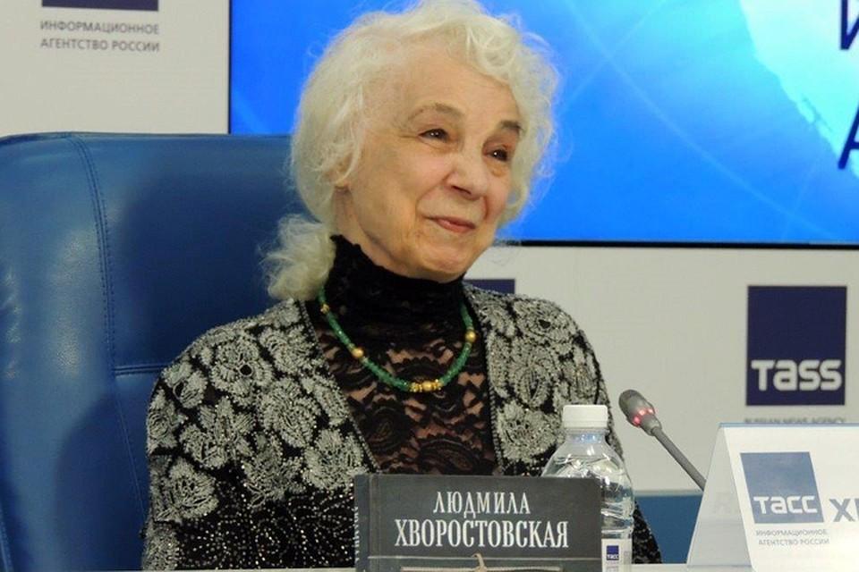 Людмила Хворостовская