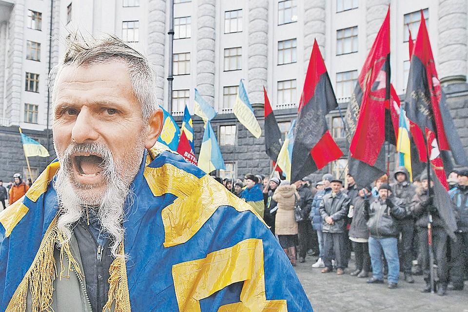 Анархия на Украине