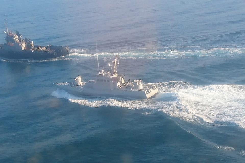 МИД РФ опроверг договоренность передать Киеву задержанные корабли до «нормандского саммита» Фото: Погрануправление ФСБ России по Республике Крым