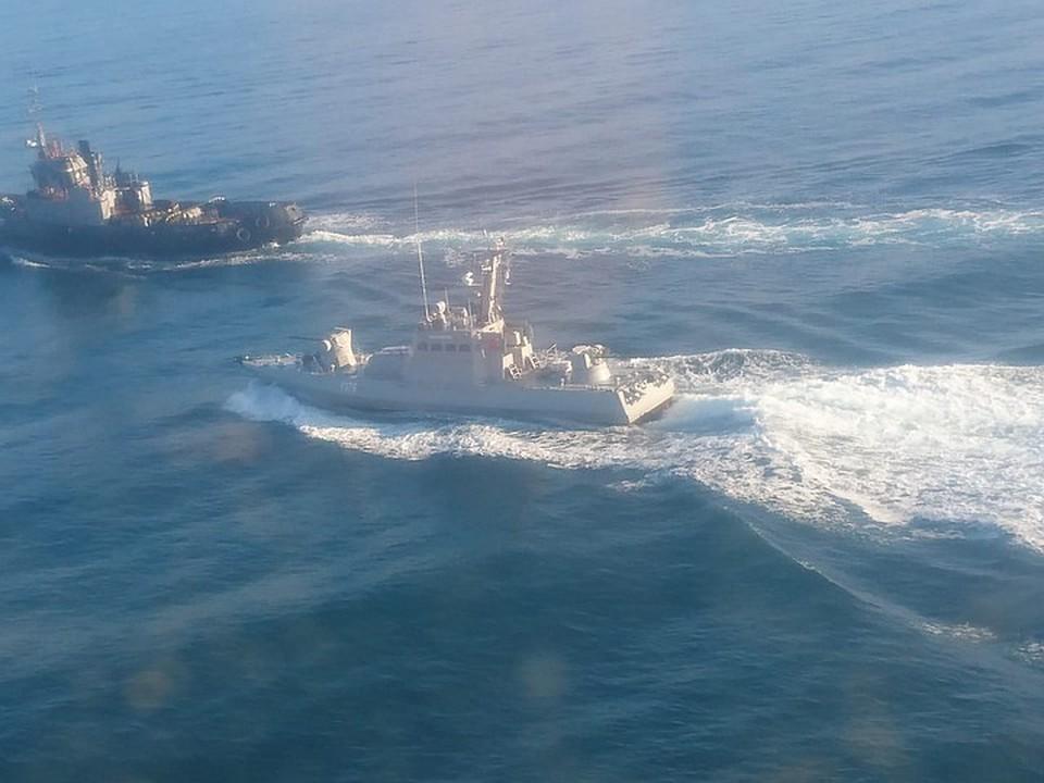 Украинские военные корабли незаконно пересекли границу с РФ в 2018 году. Фото: пресс-служба Погрануправления РФ по Крыму