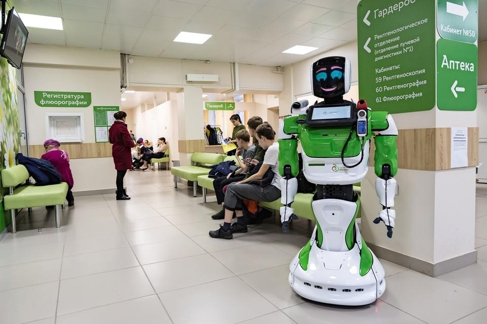 Встречать пациентов в поликлинике будут роботы. Фото: компания Promobot
