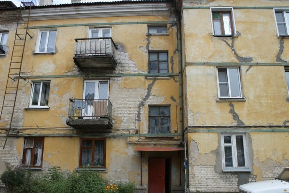 В Хабаровском крае ликвидируют почти 60 тысяч квадратных метров жилья