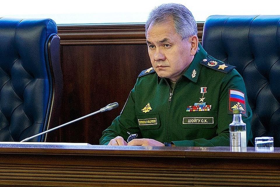Сергей Шойгу заявил о планах открыть в Кемерове военный учебный центр. Фото: Министерство обороны России