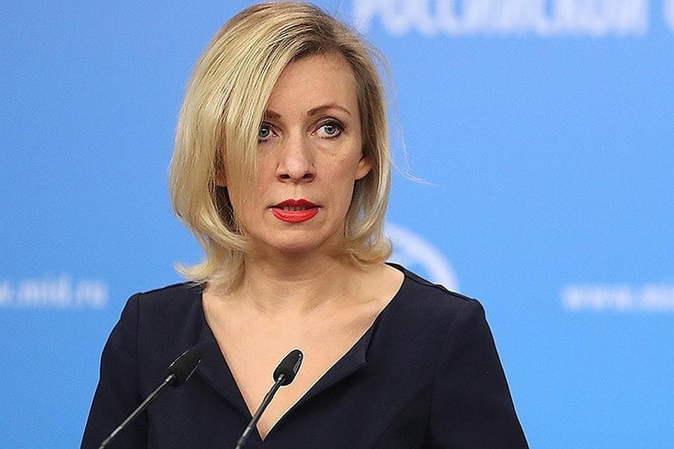 """Захарова пошутила по поводу """"пропажи"""" унитазов с задержанных украинских кораблей"""