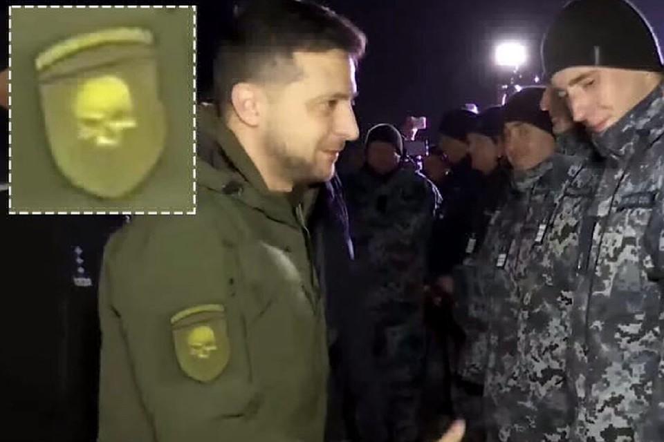 """""""Смешно и печально"""": Зеленского заметили в форме с черепом на шевроне"""