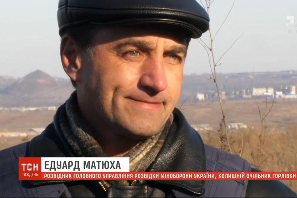Украинские СМИ наперебой рассказывают героическую историю простого украинского парня - Эдуарда Матюхи.