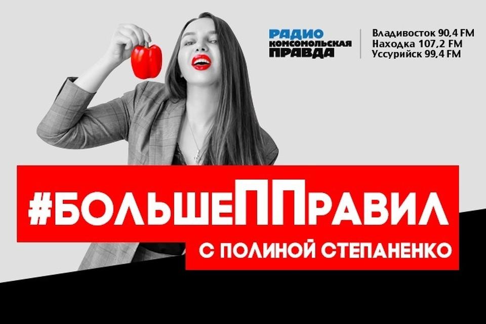 Больше ППравил: депутат думы Владивостока Виктор Аблапов о дворовых турнирах и о спорте в своей жизни