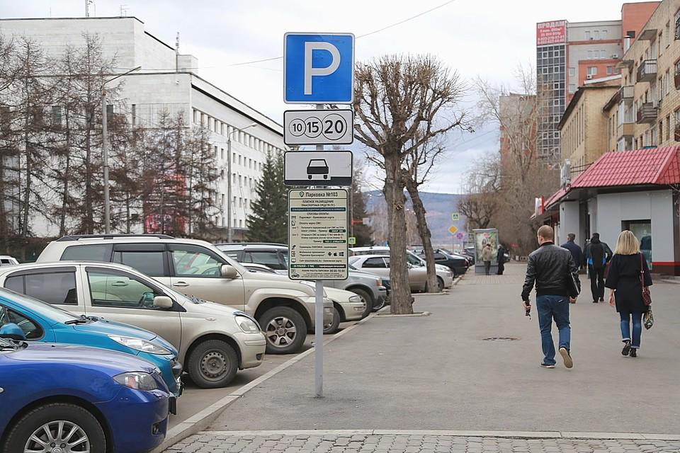 Как зарегистрировать гараж в Красноярске: в Управлении Росреестра пройдет горячая линия
