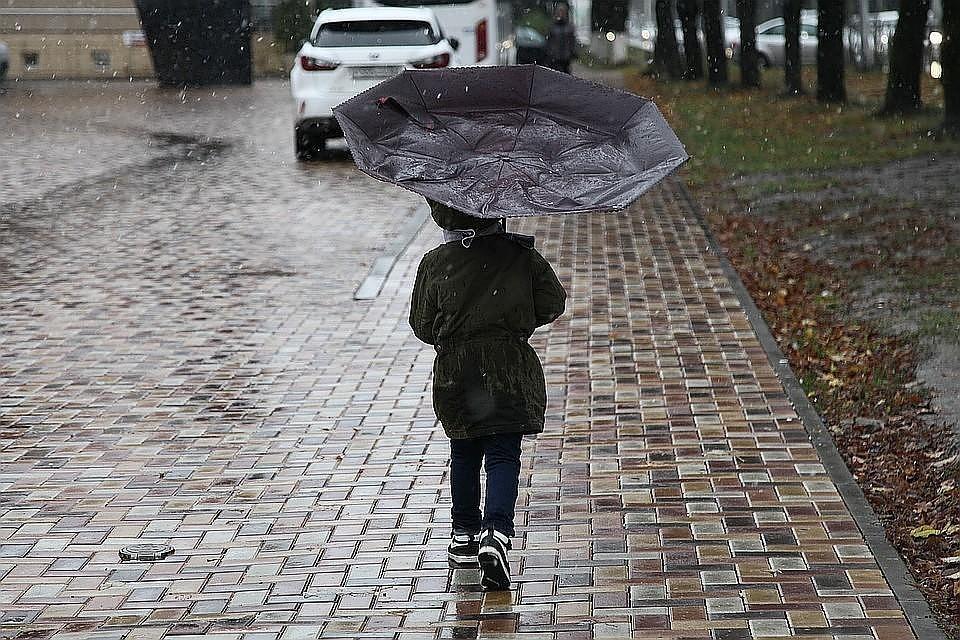 Погода не повод расстраиваться и грустить