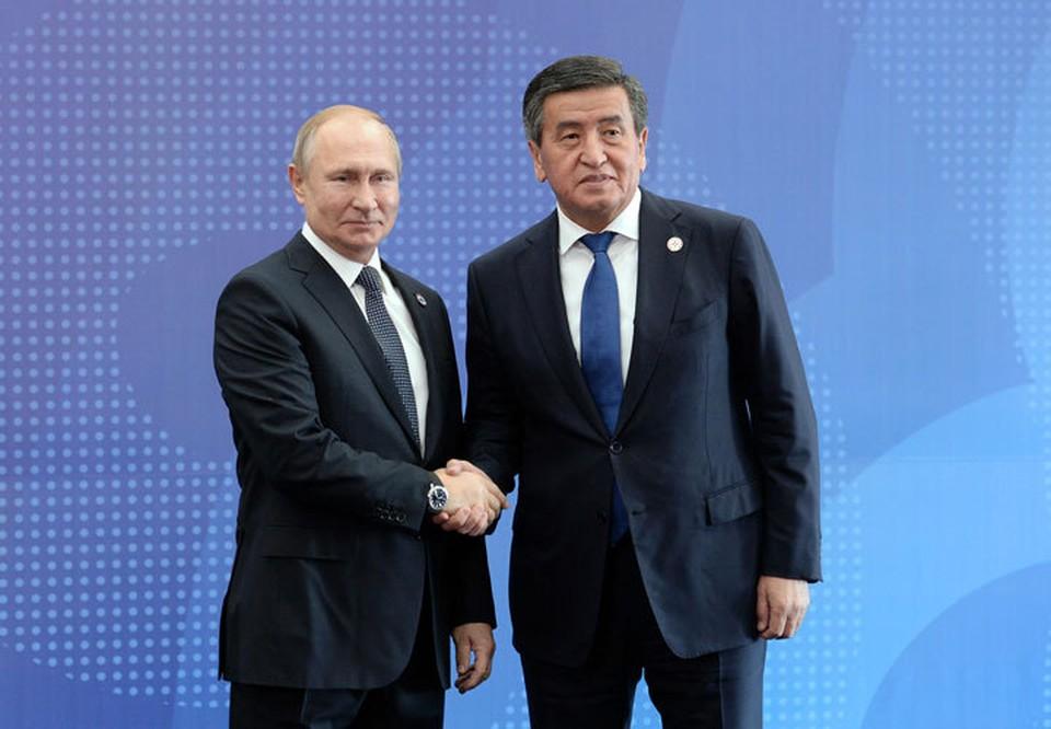 Жээнбеков отметил вклад российского лидера в обеспечение безопасности и стабильности на пространстве ОДКБ.