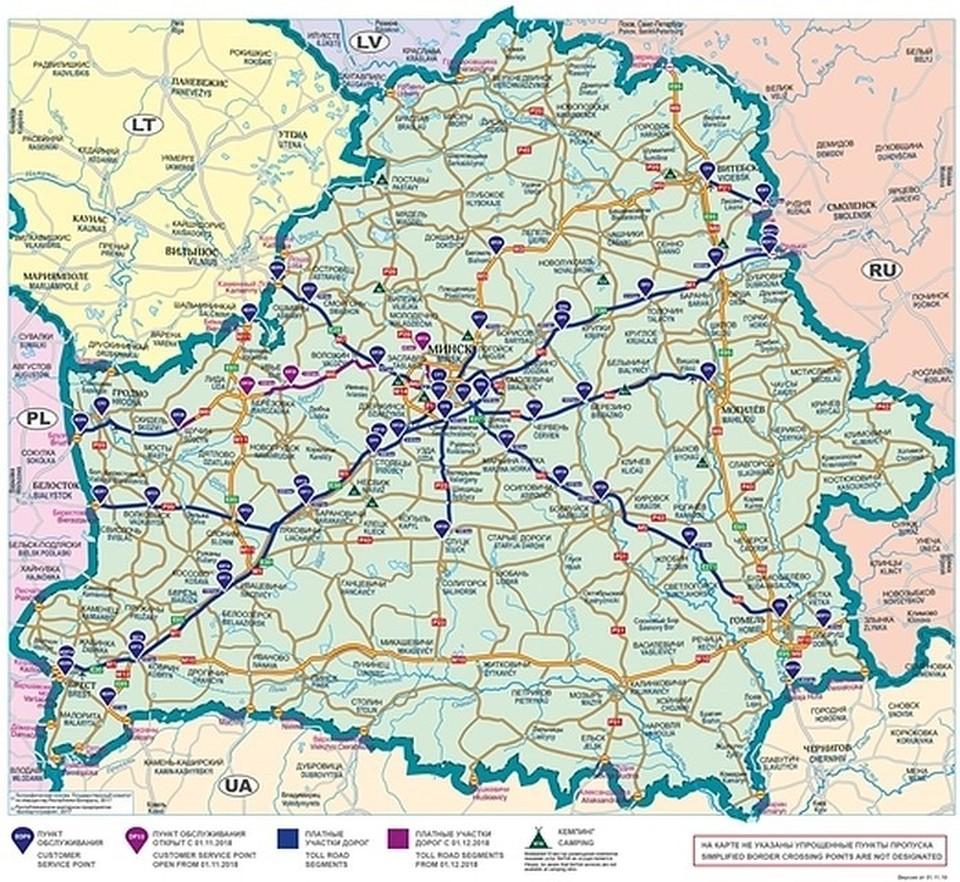 Карта платных дорог. Фото: beltool.by